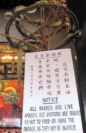 Warning Sign posted in Snake Temple